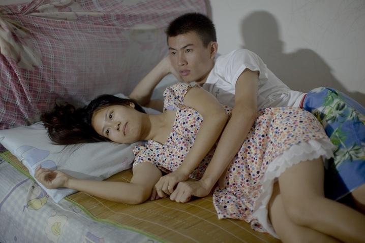 Chinese making love