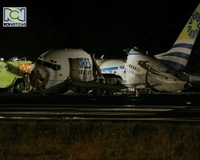 News Wrap: 130 Survive Airliner Crash in Caribbean; 1 Dead