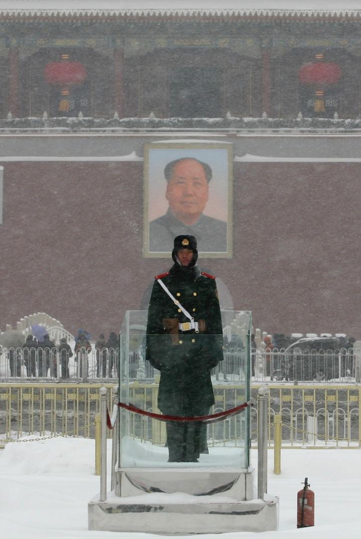 2010 Tiananmen Square