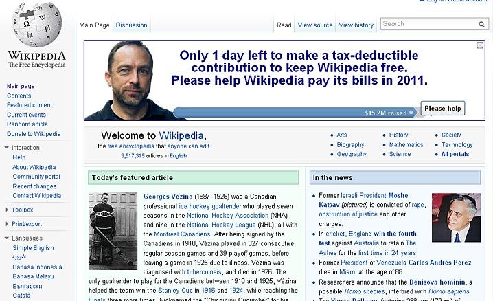 2010 Wikipedia