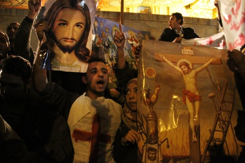 A mass protest in Cairo; AFP/Getty Images