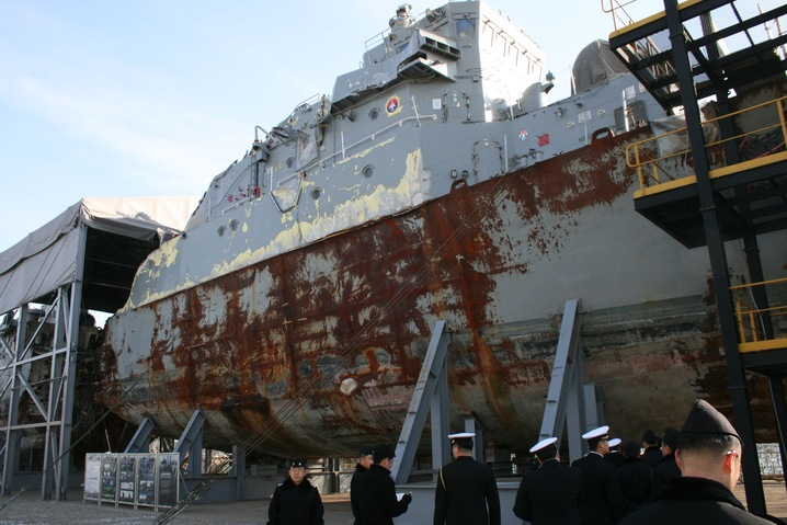 Damaged Hull