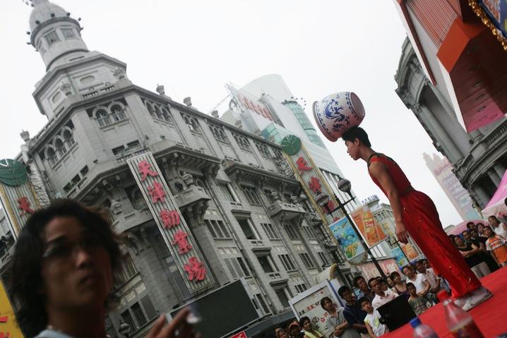 Tianjin -- 7.9 million*
