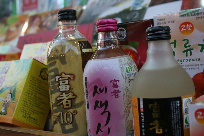Bottled Drinks