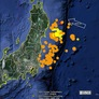 View Live Aftershock Activity in Japan