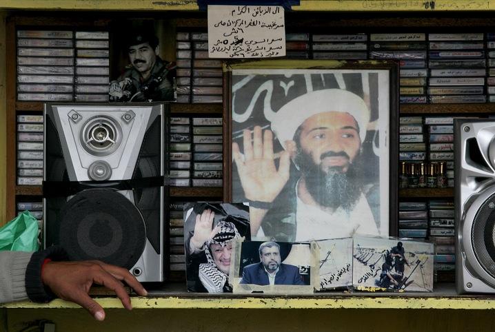 Bin Laden Portrait