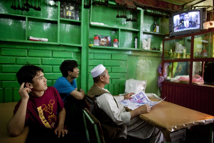 Afghans Watch Announcement