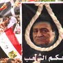 Simmering Unrest Lingers on Cairo's Streets After Revolution