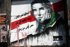 Calls for 'Freedom', Words of Support Dominate Tahrir Square Graffiti