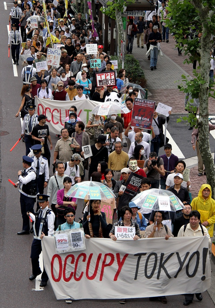 Occupy Tokyo