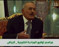 Under Pressure, Yemen's Saleh Signs Deal to End 33-Year Rule
