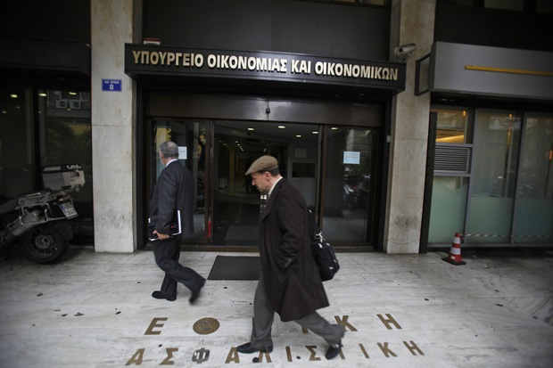 Greece's Finance Ministry And Public Power Corp. HQ