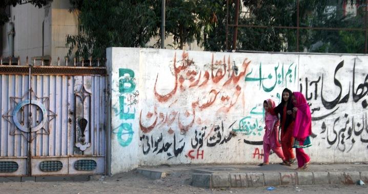 Life in Karachi