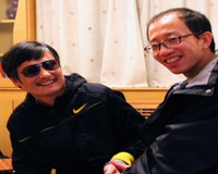 After Escape, Chinese Dissident Reportedly Under U.S. Protection