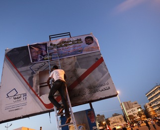 In Libya, Expectations High as Parliamentary Vote Approaches