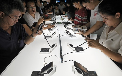 smartphones at a mobile telecommunication fair