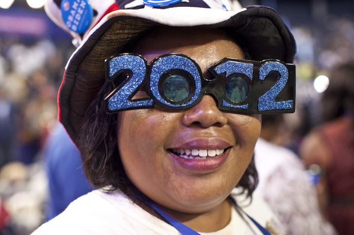 2012 Vision