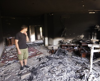 READ: Hearing: Jets Might Have Prevented Mortar Attack on Benghazi Compound
