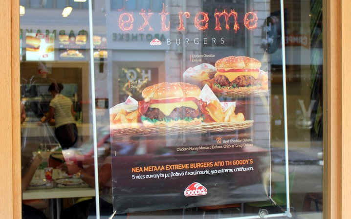 Extreme Burgers
