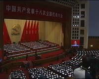China's Communist Party Congress Faces Political Transition, Corruption Issues