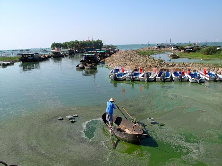 Chao Lake