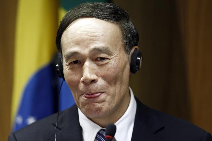 Vice Premier: Wang Qishan
