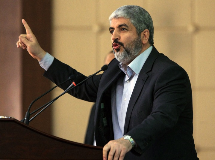Hamas Denounces Assassination
