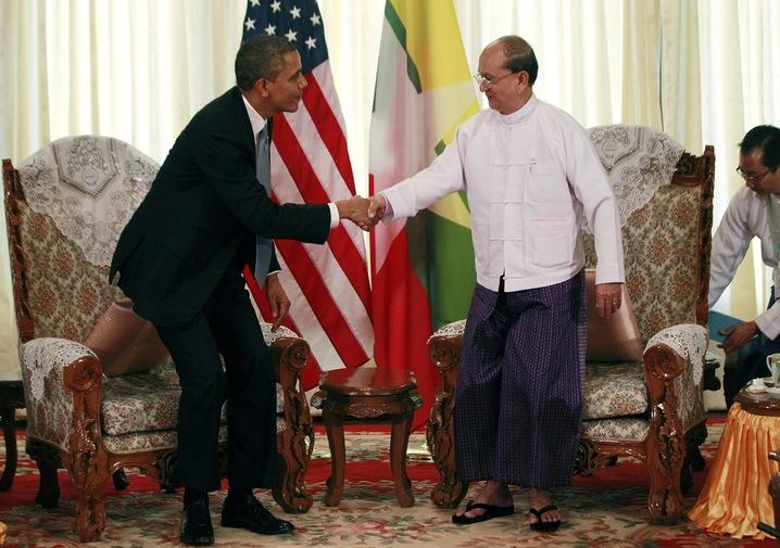 Myanmar's President