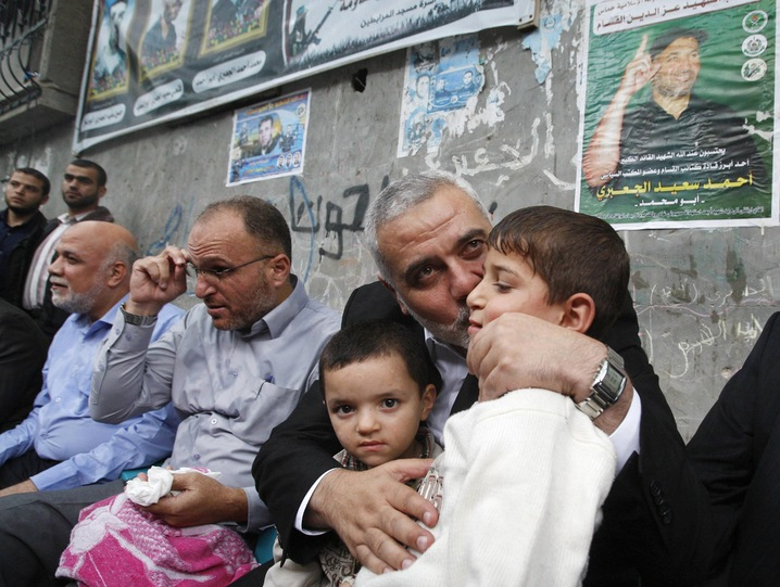 Mourning Hamas Military Leader