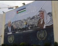 Palestinians Seek United Nations Status Upgrade Despite U.S. Qualms