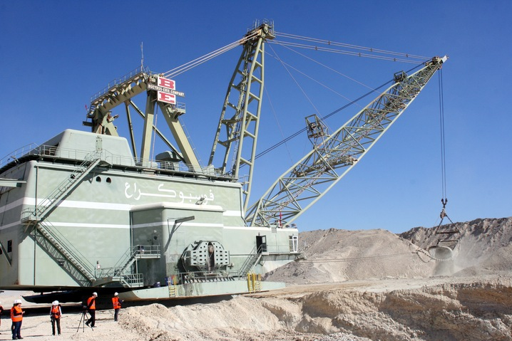 Mining Phosphates