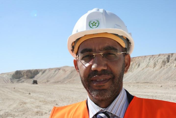 Mine Director