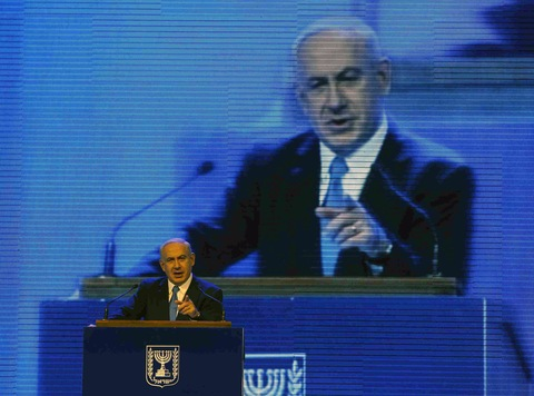 Bibi Kicks Off Campaign