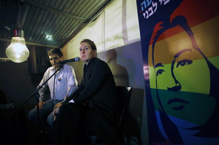Tzipi Livni Campaigns
