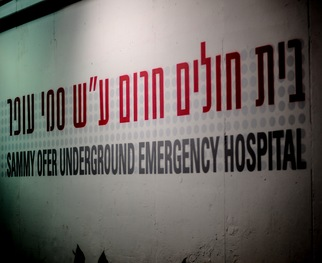 PHOTO SLIDESHOW: Inside a Bomb-Proof Israeli Hospital