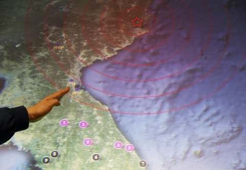 Mapping Nuclear Test