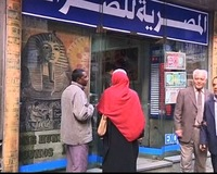 Egypt's Economy in Dire Straits Two Years After Fall of Mubarak