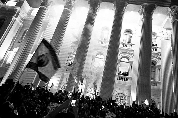 University Rally