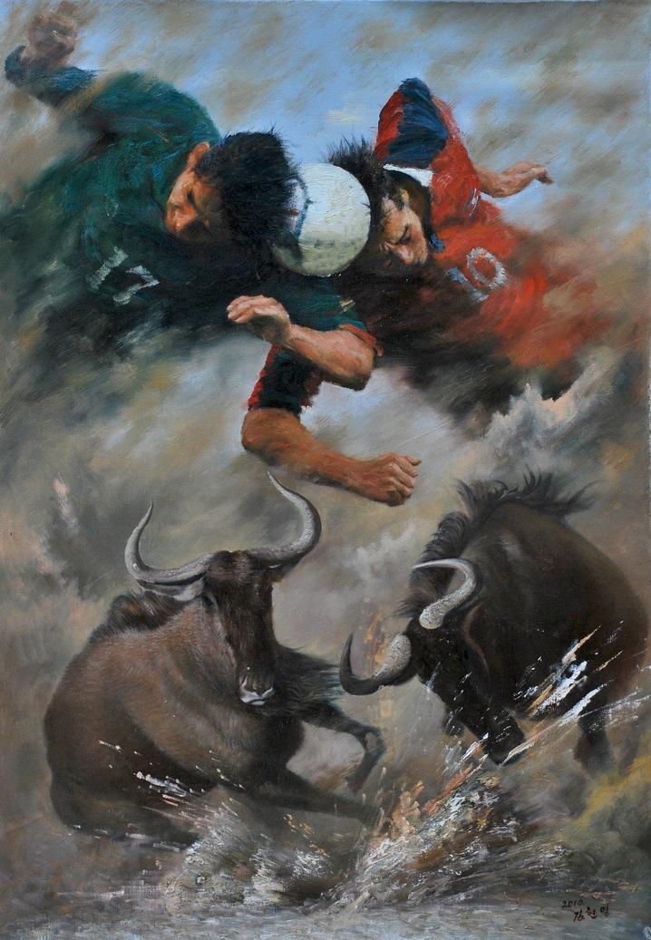 'Horn Fight'
