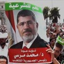 Inside Egypt: Muslim Brotherhood Show No Sign of Backing Down