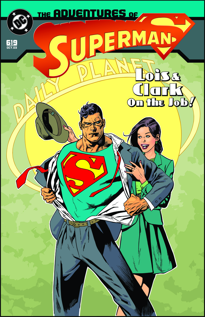 Lois Lane and Clark Kent