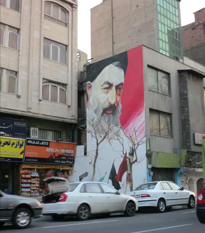 leader mural