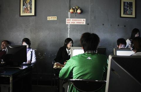 Treating China S Internet Addicts Pbs Newshour